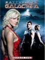Battlestar Galactica - Season 1 - $10